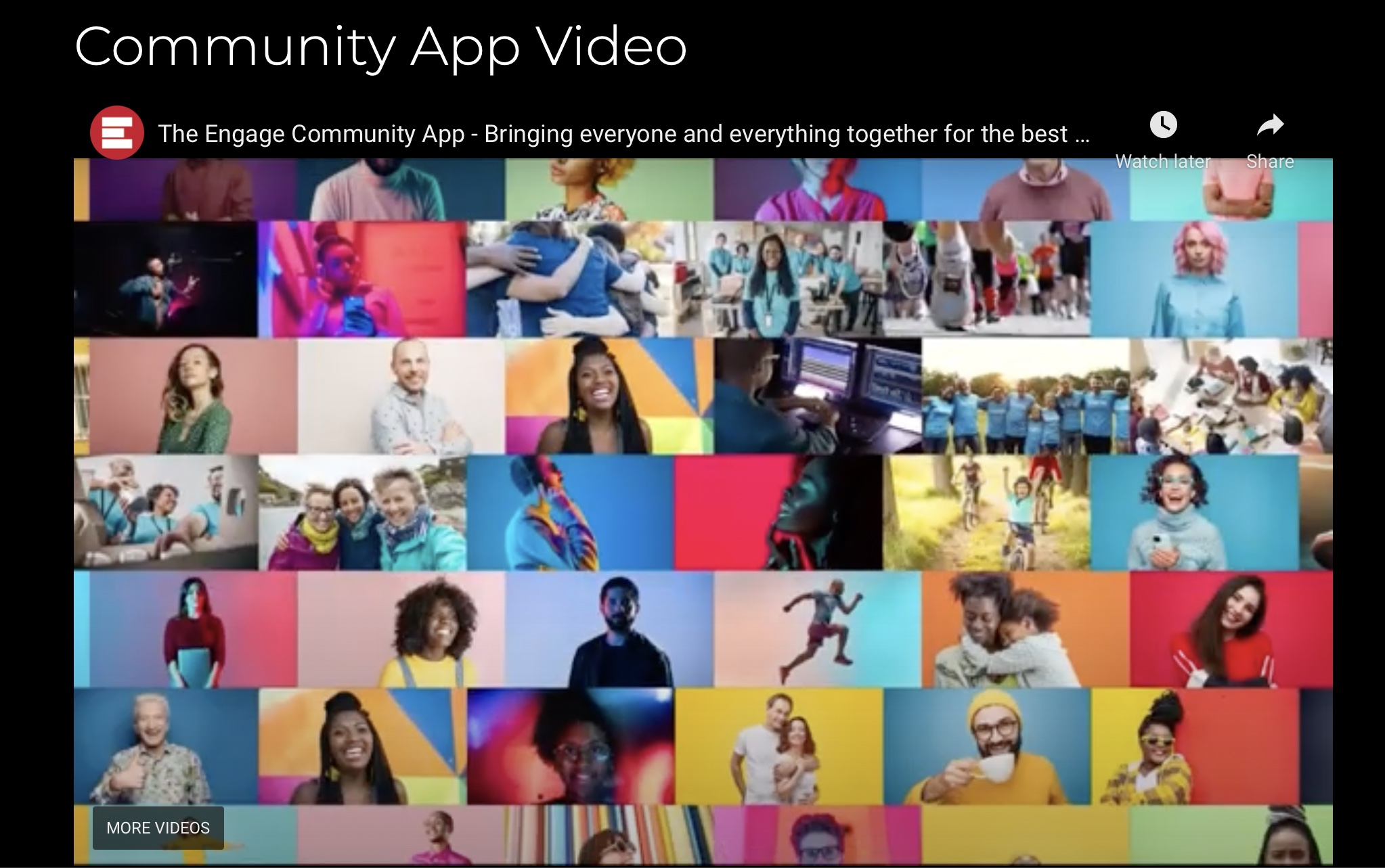 First look: Taking community engagement to the next level